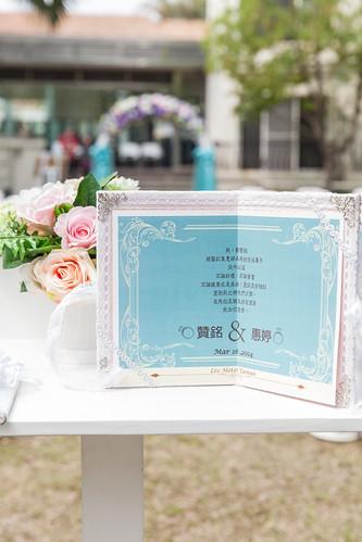 台南商務會館-一般戶外證婚儀式 (2)