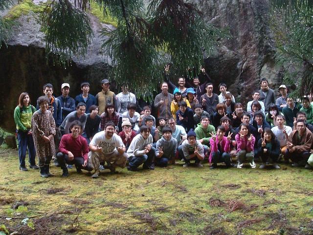 MEMBER OF KUMANO TOUR