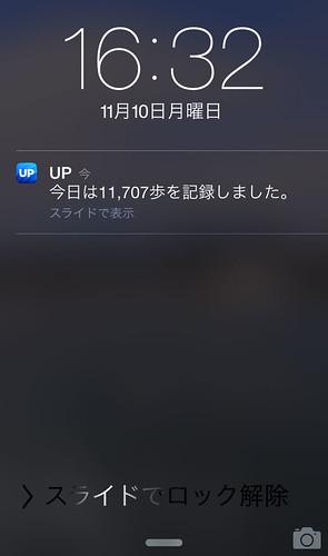 up24pairing10