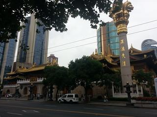 Templo budista Jingan