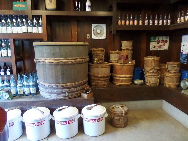 Inside the Soy Sauce Shop