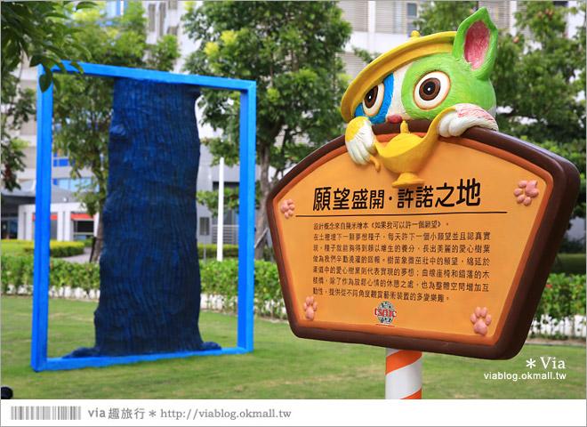 【南科幾米】台南|台積電南科幾米裝置藝術小公園~願望盛開‧許諾之地15