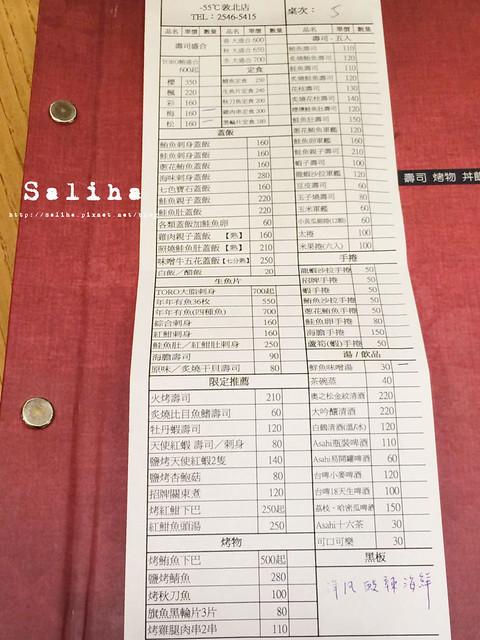 負55生魚片丼 (1)