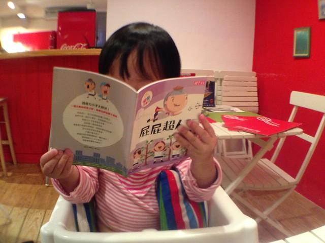 等馬麻吃飯時自己看書(這張好有模有樣XD)