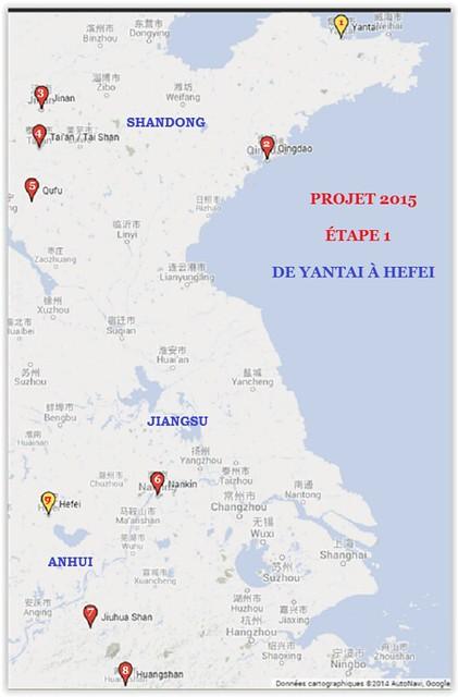 2015-Projet Chine du Sud-est