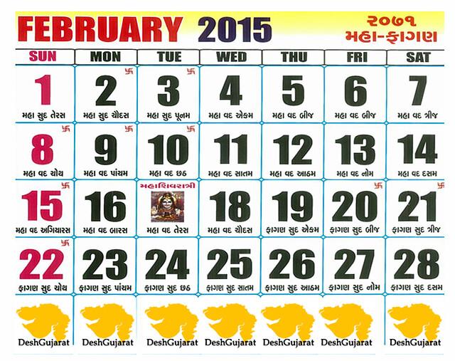Hindu Calendar Feb 2013