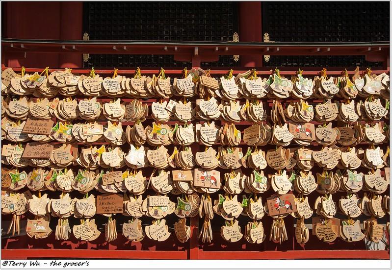 _2013-12 鎌倉八幡宮-28
