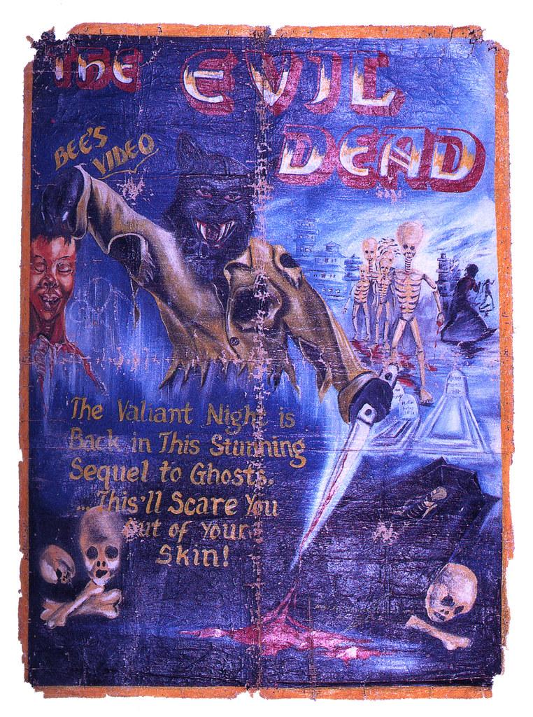 The Evil Dead (version 2)