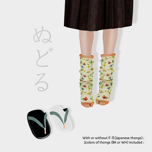 NuDoLu Tabi chaussettes + Zori Kobana donation item