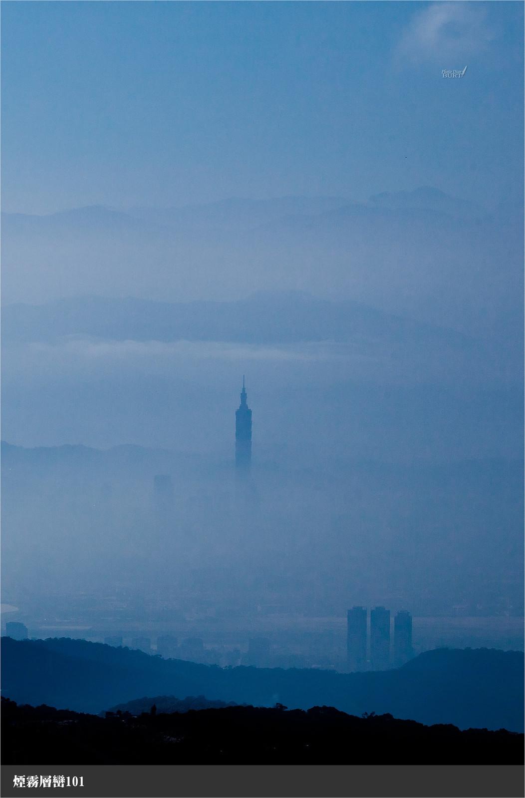 煙霧層巒101
