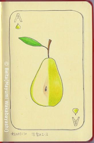 2014_11_02_pear_card_01_s