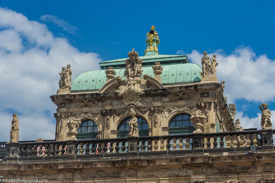 Дрезден-28