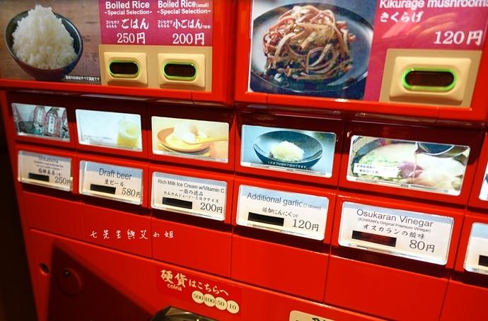 3 日本必吃一蘭拉麵