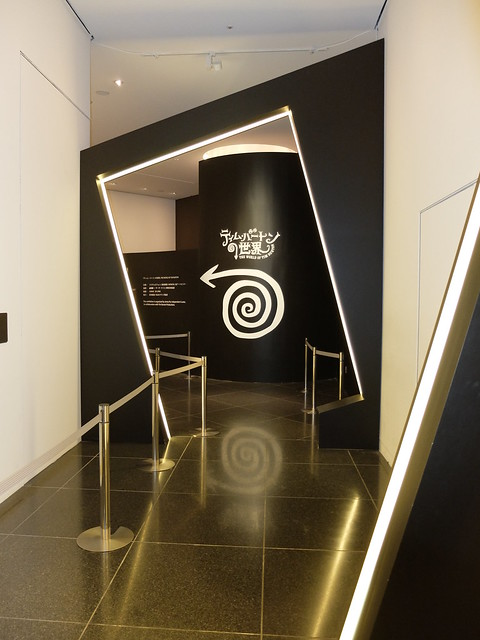 exhibition entrance
