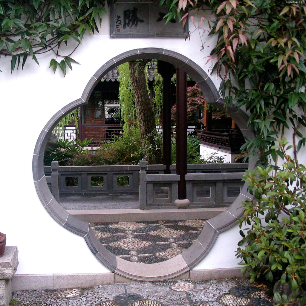 round entrance to chinese gardens - Chinese Garden Portland