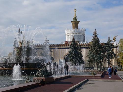 Le pavillon de l'Ukraine