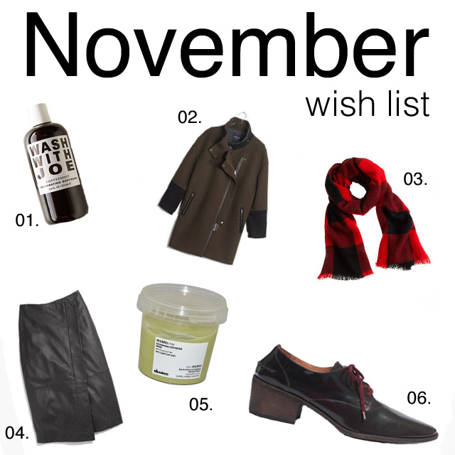 November Wish List