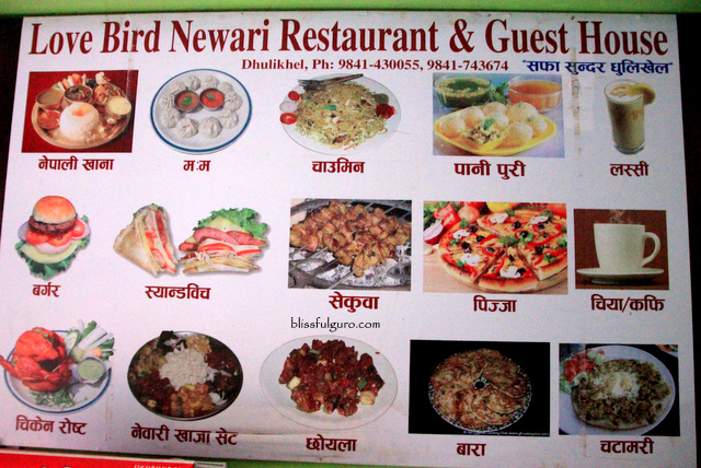 Dhulikhel Nepal Love Bird Guesthouse
