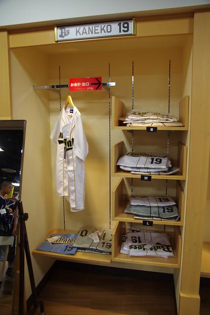 金子千尋的球衣販售區