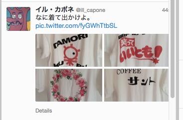 TweetDeckでは複数枚の写真がサムネイル化される