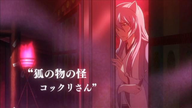 Gugure Kokkuri-san ep 1 - image 04