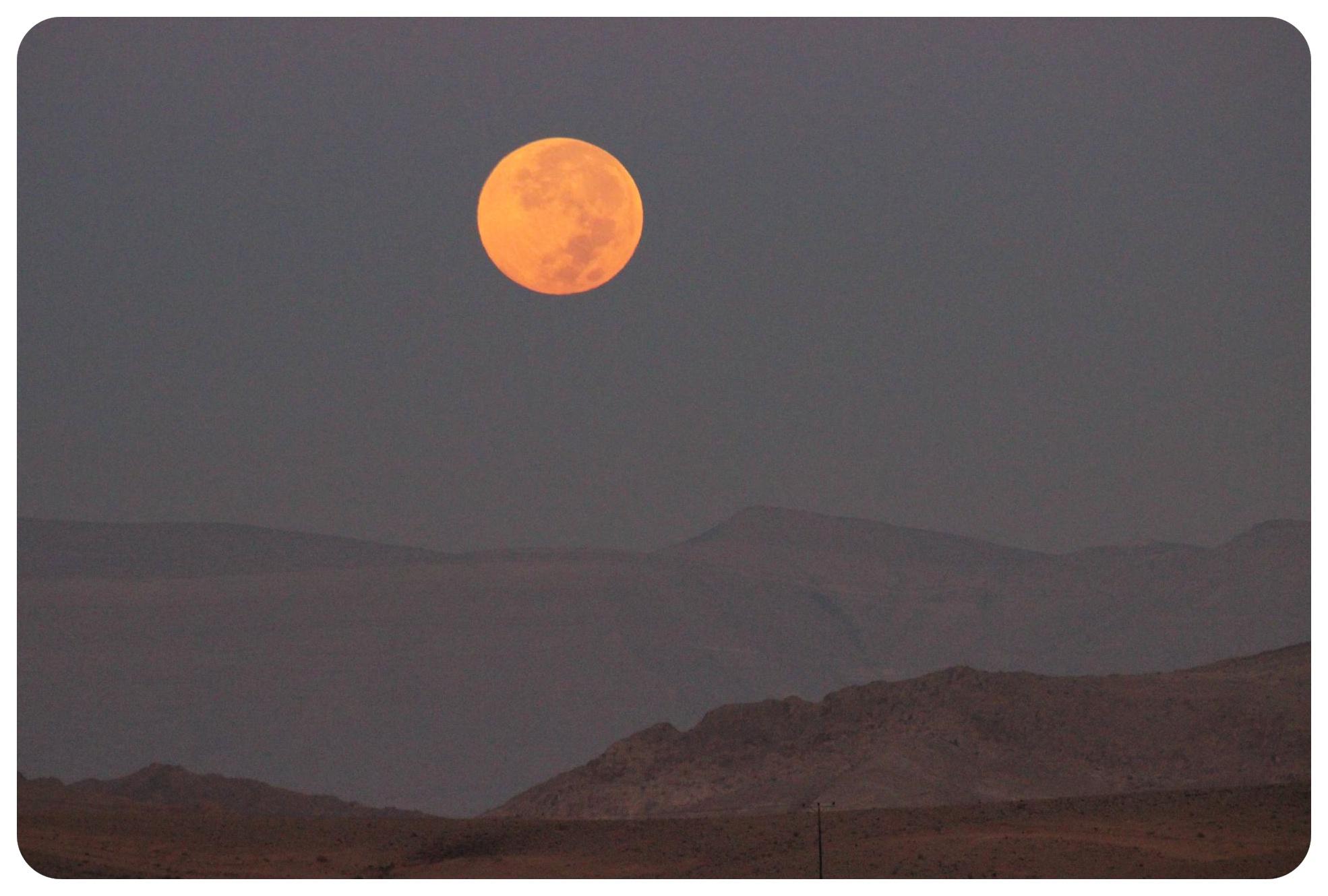 moon negev desert israel