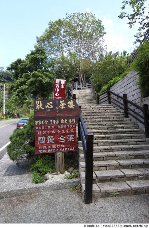 台灣好行 獅山 歇心茶樓 水濂橋15