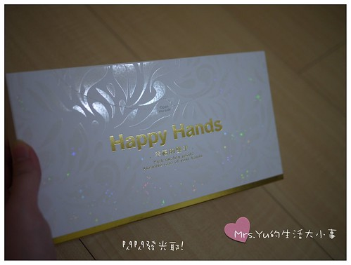 Happyhands~NBR手套