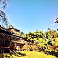 Over 100 rooms of peacefulness, imperial villa, #nikko