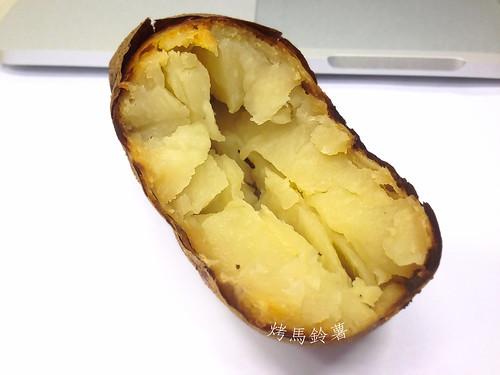 烤馬鈴薯01