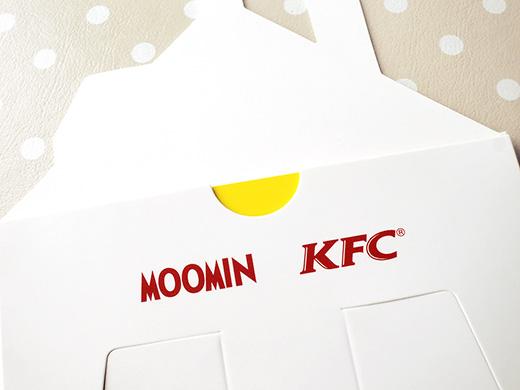 moomin_kfc_4