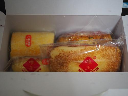 高雄唯王食品-便宜精緻的開會餐盒餐包 (6)