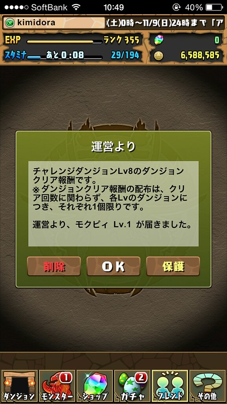IMG_5065.PNG