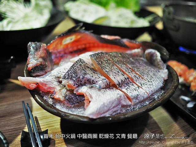 首禾 台中火鍋 中醫商圈 乾燥花 文青 餐廳 24
