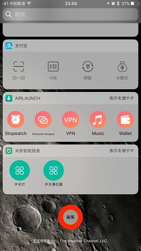alipay_widget2