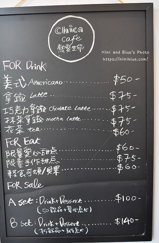 僑光逢甲熱愛生命咖啡Chica cafe12