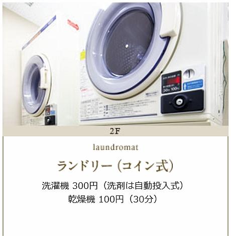 京都住宿旅館推薦27