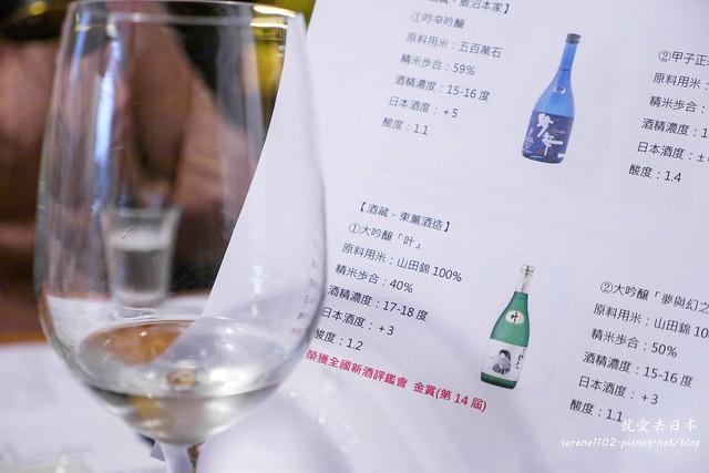 20141026-千葉清酒-1220461