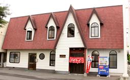 ramen-yoshino