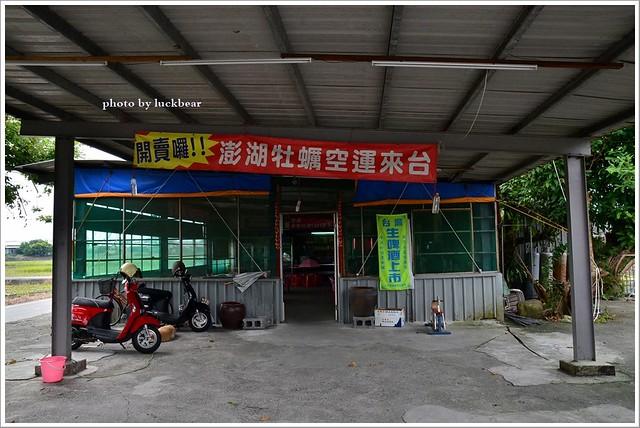 宜蘭漁鑫休閒中心活魚碳烤003