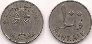 1965 (1385) Bahraini 100 fils