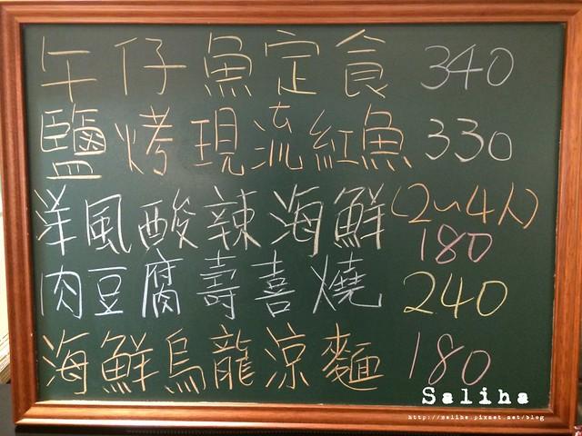 負55生魚片丼 (15)
