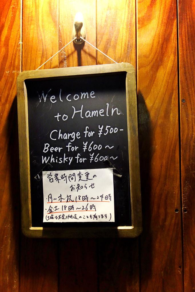 Hameln, Golden Gai (新宿ゴールデン街), Shinjuku, Tokyo