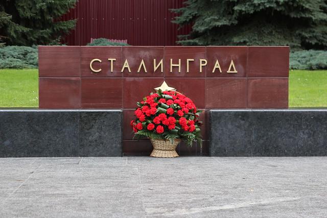 033 - Kremlin