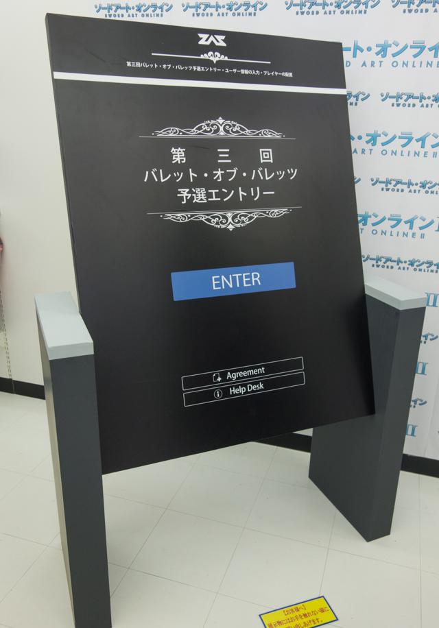 DSC05753