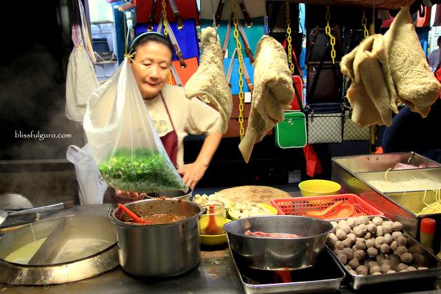 Kuala Lumpur Beef Noodles