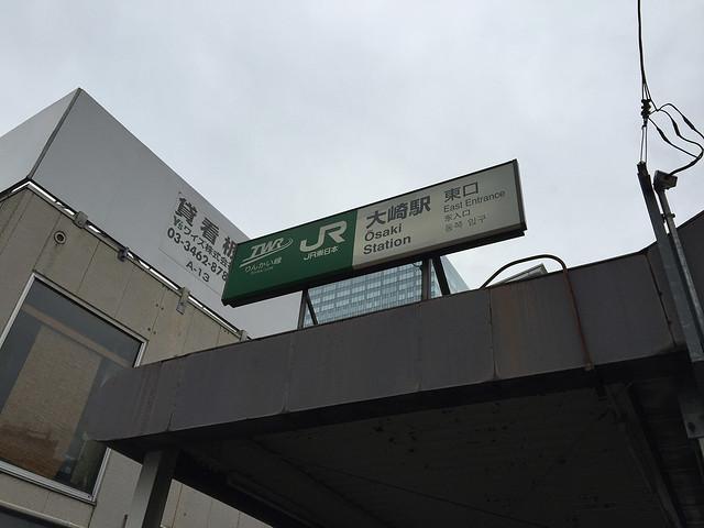 05_oosaki