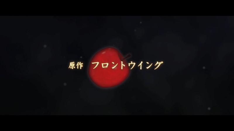Grisaia no Kajitsu 1