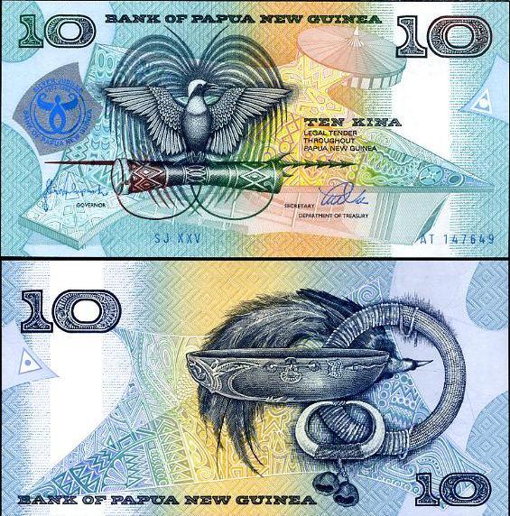10 Kina Papua-Nová Guinea 1998, Silver Jubilee, Pick 17