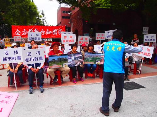 支持園區開發的璞玉促進會。攝影:江佩津。